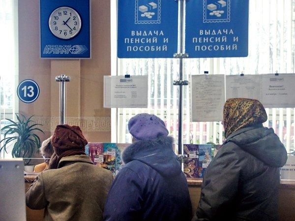 Государственная дума одобрила заморозку пенсий до 2019-ого