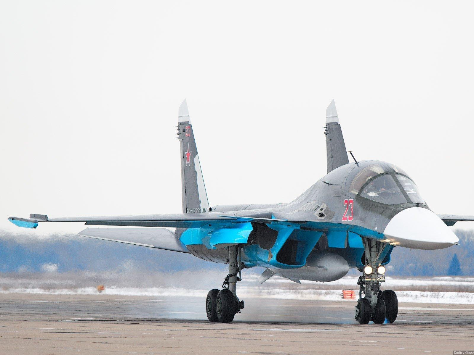 Самолеты Су-34 вернулись вХабаровский край изСирии