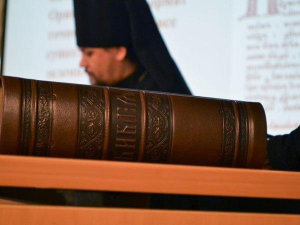 ВРоссии защитили первую диссертацию потеологии