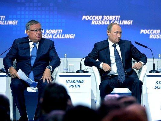 Владимир Путин пожертвовал 104 тысячи руб. напосадку сосен вИркутском лесничестве