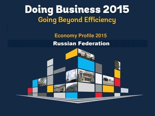 Рейтинг Doing Business