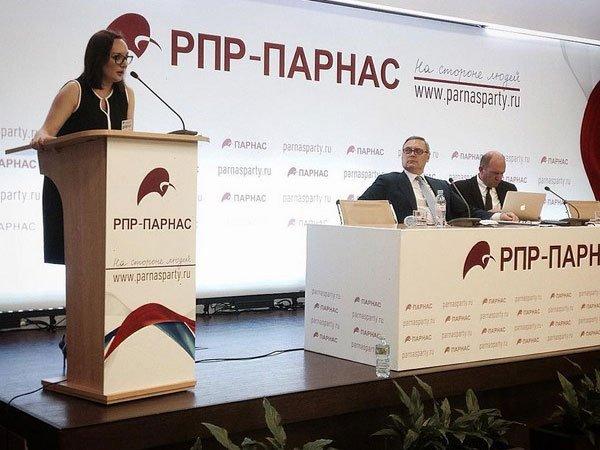 Персональные данные участников праймериз ПАРНАС попали в открытый доступ