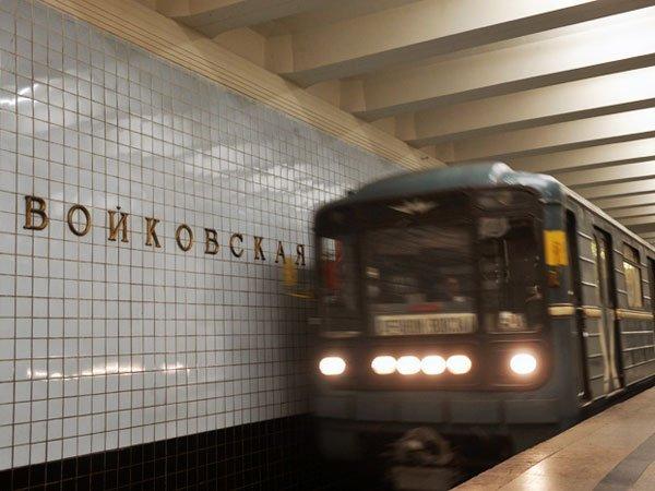 какая жд станция у метро войковская