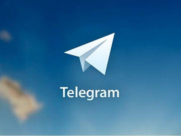 Роскомнадзор может запретить мессенджер Telegram