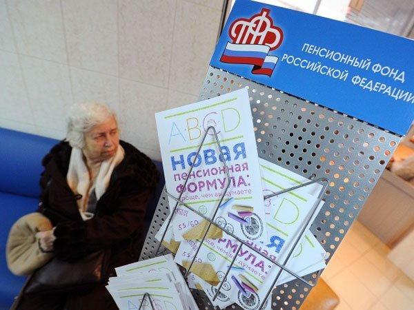 Сберегательный банк предложил сделать пенсионного администратора ввидеАО