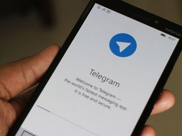 Роскомнадзор потребовал удалить Telegram изAppstore