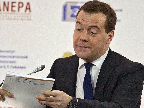 Дмитрий Медведев на Гайдаровском форуме