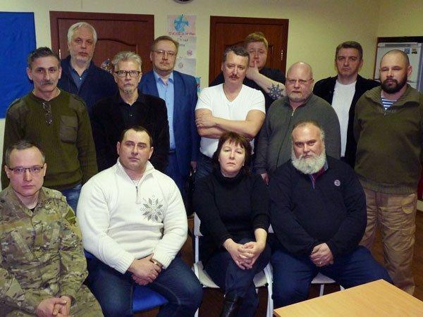 «Комитет 25 января»