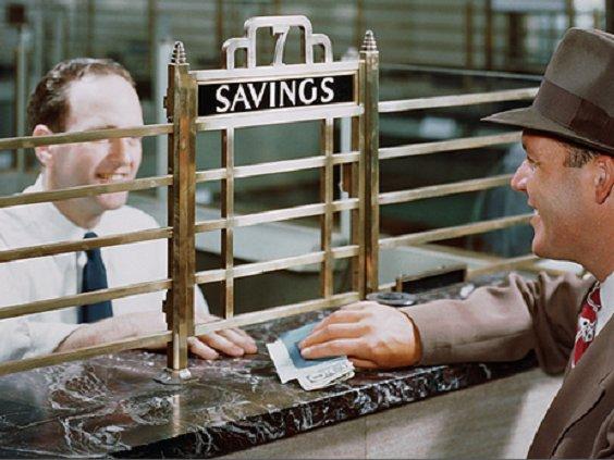Россиянам присвоят персональные кредитные рейтинги