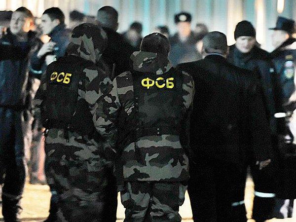 «Новая газета» поведала о 4-м фигуранте дела огосизмене вЦИБ ФСБ