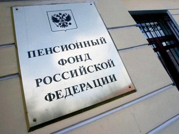 Напресс-конференции— оединовременной выплате пенсионерам 5 тыс. рублей