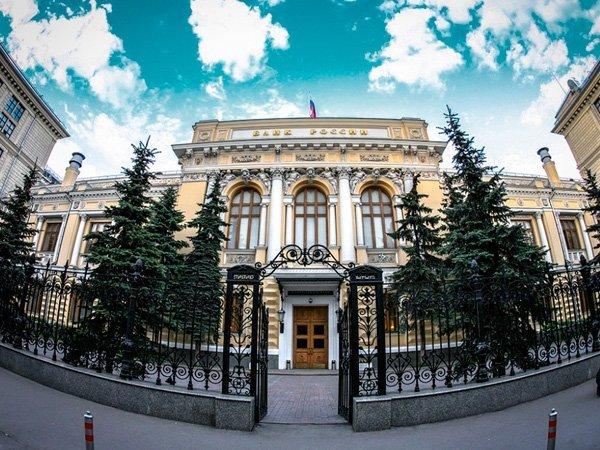 ЦБотключил Банк наКрасных Воротах отплатежной системы