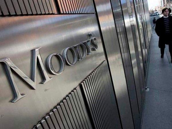 Moody's улучшило прогноз роста ВВП РФ до1,5%