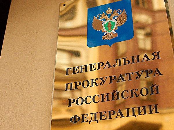 Увольнение директора департамента Минобрнауки связали схищениями