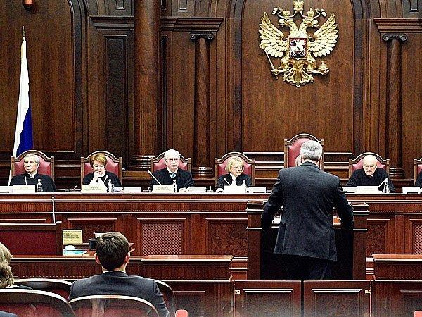 СудьяКС назвал неприемлемым запрос Минюста поделу «ЮКОСа»
