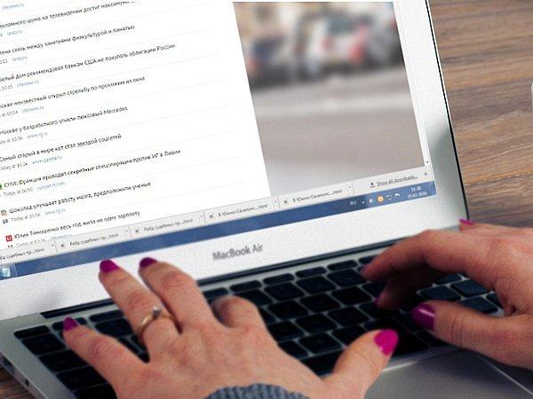Компании попросили неприравнивать блогеров кновостным агрегаторам