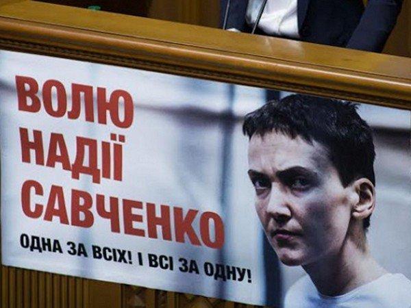 СБУ: Савченко обсуждала сглаварями «ДНР» и«ЛНР» снятие санкций иамнистию