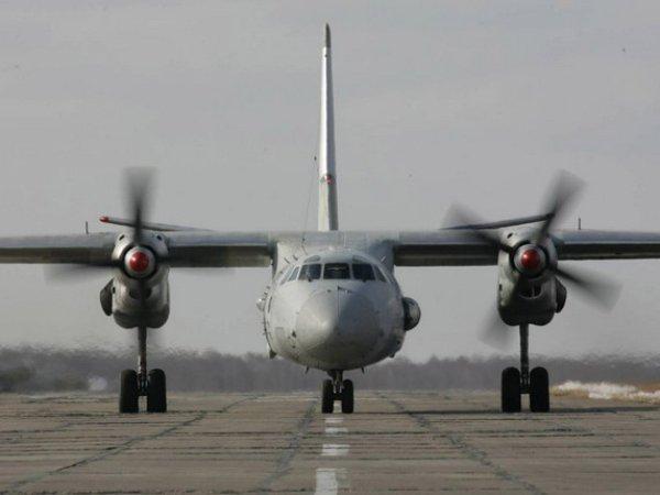 Украина передаст пулю изобстрелянного Ан-26 вМеждународный суд