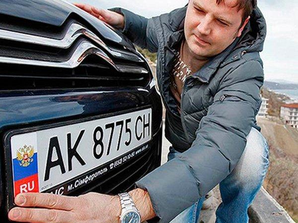 Установка новых автомобильных номеров в Севастополе