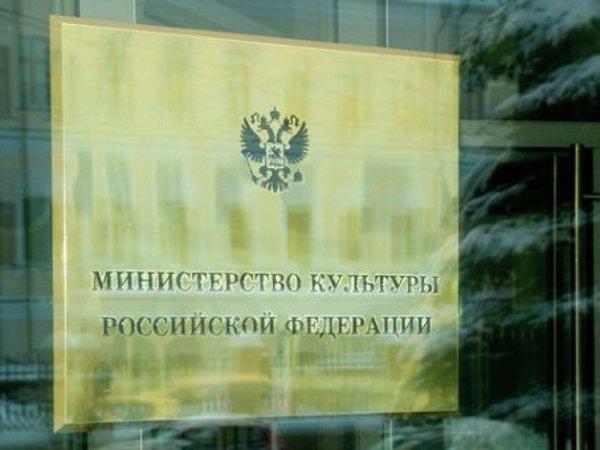 ВМинобрнауки подтвердили информацию обувольнении руководителя департамента науки