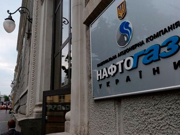 «Газпром» желает от«Нафтогаза» нанесколько млрд. долларов больше