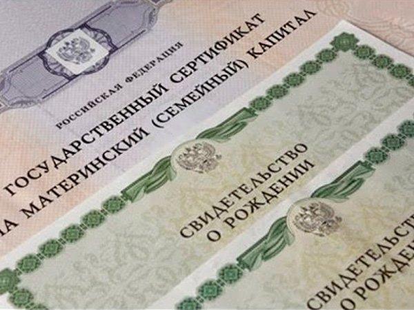 Кудринский комитет предложил урезать соцподдержку россиян