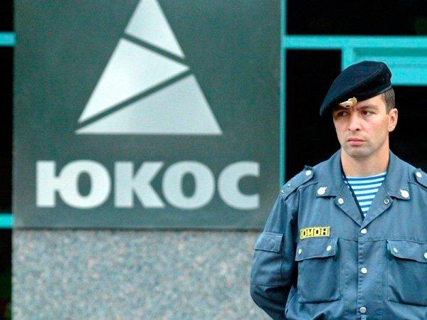 Обыски в офисе компании ЮКОС