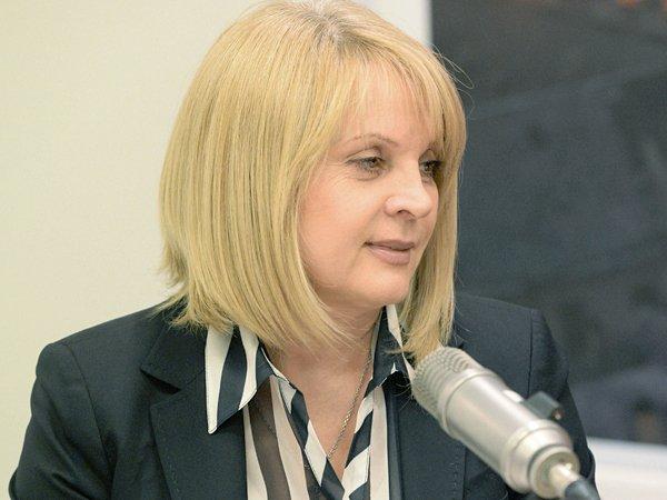 Памфилова выступила заперенос цельного дня голосования наоктябрь