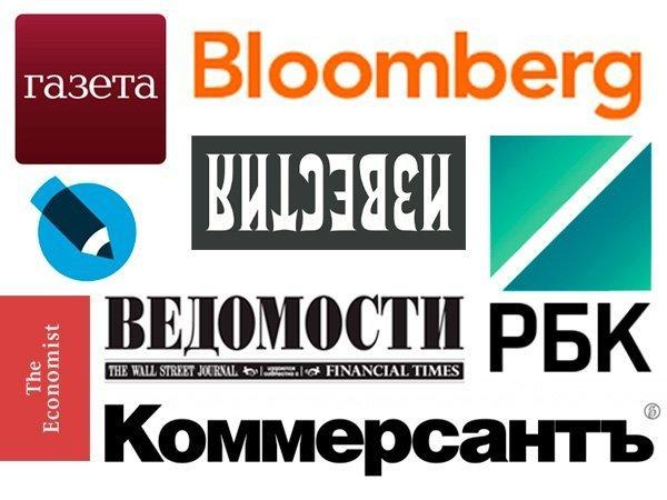 Генеральная прокуратура предложилаЦБ сместить «Открытие» отсанации «Траста»