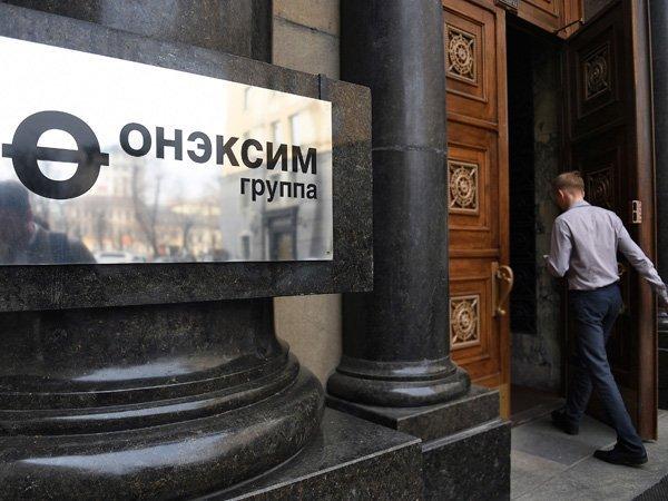 «Онэксим» Михаила Прохорова потребовала от«Открытие Холдинга» 1,4 млрд руб.