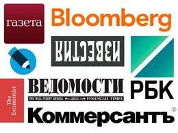 Логотипы Коммерсант, Блумберг, Живой Журнал, Известия, РБК, Ведомости, газета.ru
