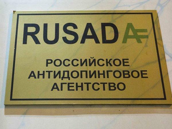 РУСАДА решило недисквалифицировать семерых спортсменов, применявших мельдоний