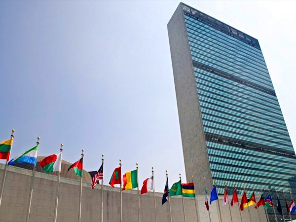 Постпредство России не одобрило отказ США от помощи Палестине