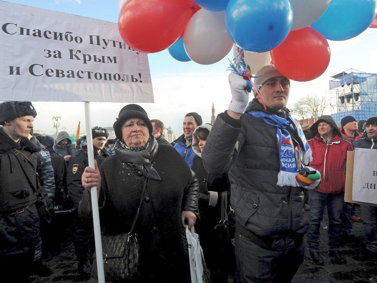 ВКремле приняли решение непраздновать «присоединение Крыма» вцентральной части Москвы