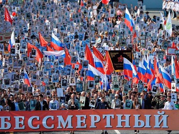 «Бессмертный полк» ограничит движение вцентральной части Москвы