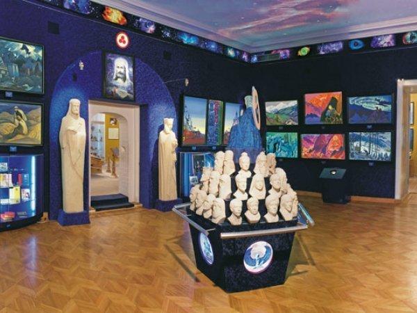 Общественный музей имени