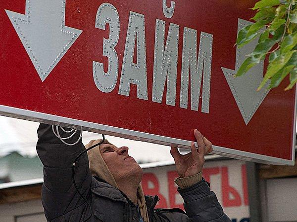 Татарстан иБашкирия вошли в 10-ку регионов ссамой высокой кредитной активностью