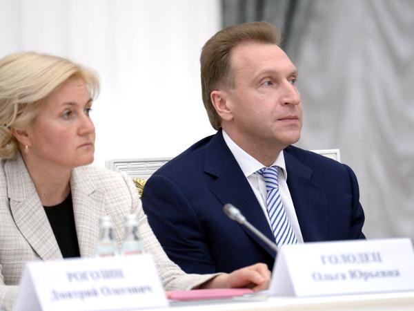 WSJ: налоги в России поднимут с 2018 года