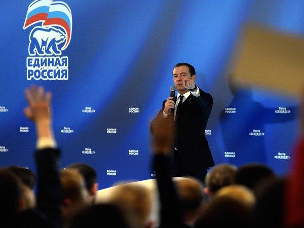 Праймериз Единой России. Лидер партии Дмитрий Медведев