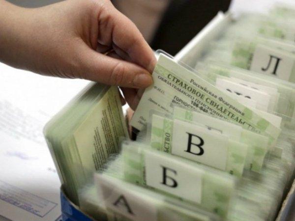 Министр финансов хочет отказаться оттребования СНИЛС при запросе кредитной истории