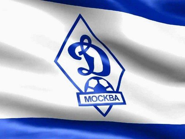ВТБ желает реализовать акцииФК «Динамо-Москва» заодин руб.
