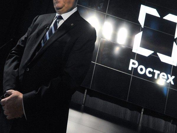 Генерал ФСБ стал директором поособым поручениям «Ростеха»