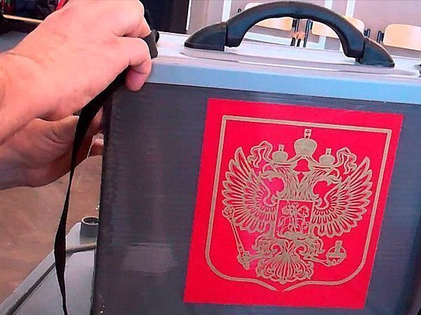 МИД Украины: русские выборы недостижимы даже вдипучреждениях