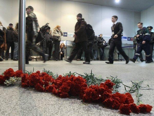 После теракта в Домодедово в 2011 году