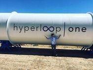 Проект Hyperloop One. Невада, 12 мая 2016