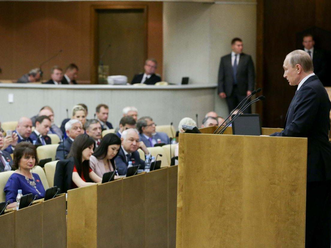 Первое совещание Государственной думы пройдет 5октября
