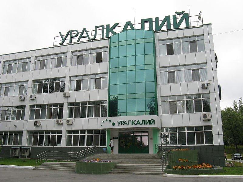 Прокуратура начала проверку работы «Уралкалия» позакладке шахт попоручению В.Путина