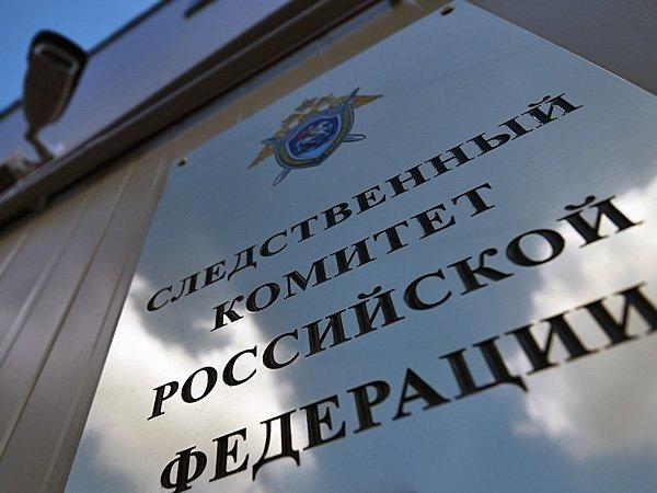 Старший следователь центрального аппаратаСК признался вполучении взятки в $50 тыс.