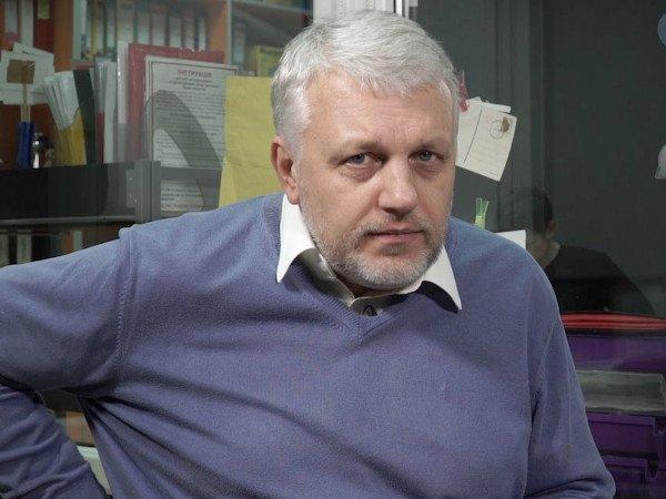 Вгосударстве Украина рассматривают версию опокушении на супругу Шеремета Елену Притулу