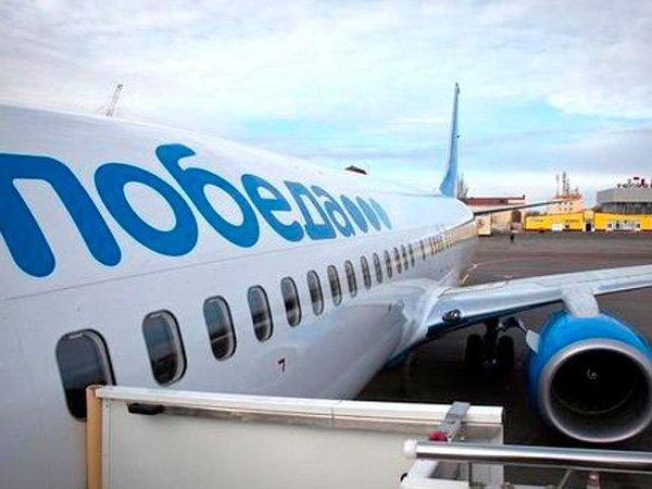 «Победа» жаловалась Минтрансу нановые правила транспортировки багажа иручной клади